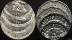 Greater Houston Coin Club 1997 Error Token