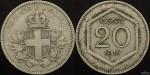 Italy 1918R 20c overstruck on 1894KB 20c