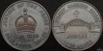 Sydney Harbour Bridge 1932-1982 Jubilee Medal Carl Veen